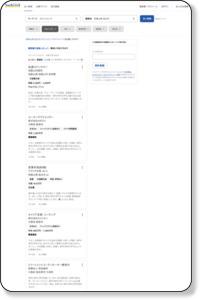 【カウンセリングの求人 - 和歌山県 岩出市  | Indeed.com】