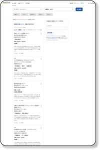 カウンセリングの求人 - 島根県  | Indeed.com