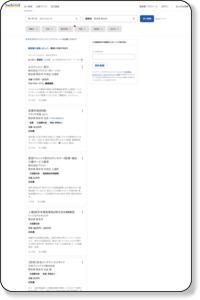 カウンセリングの求人 - 熊本県 熊本市 | Indeed.com