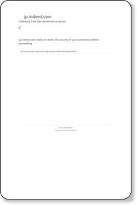 【カウンセリングの求人 - 石川県 加賀市 | Indeed.com】