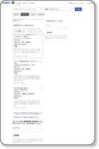 スポーツ レジャー アミューズメント系の求人 - 東京都 港区 芝浦ふ頭 | Indeed.com