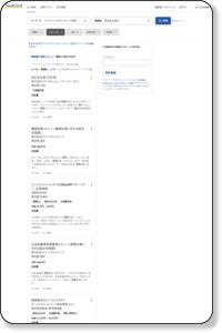 フランチャイズカウンセリング営業の求人 - 東京都 新宿区 | Indeed.com