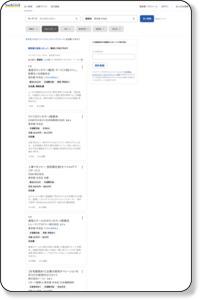 ライフカウンセラーの求人 - 東京都 中