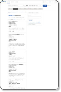 レディースファッションの求人 - 神奈川県 川崎市 高津区 梶が谷 | Indeed.com