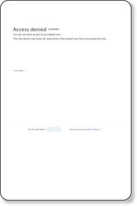 レディースヤングカジュアルファッション 販売スタッフの求人 - 埼玉県 ふじみ野市 | Indeed.com