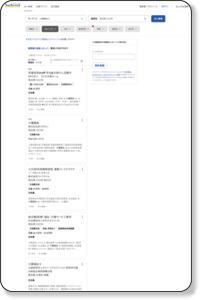 介護福祉士の求人 - 埼玉県 川口市 | Indeed.com