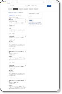介護職の求人 - 東京都 港区 表参道 | Indeed.com