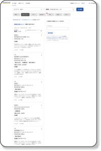 保育士の求人 - 東京都 港区 青山一丁目 | Indeed.com