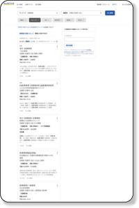 医療事務の求人 - 京都府 京都市 北区 | Indeed.com