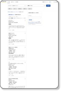 心理相談カウンセラーの求人 - 東京都 | Indeed.com