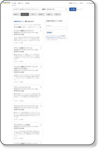 株式会社コナミデジタルエンタテインメントの求人 - 東京都 港区 汐留 | Indeed.com