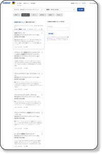 株式会社コナミデジタルエンタテインメントの求人 - 東京都 杉並区 西荻窪 | Indeed.com