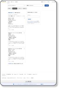 癒しの里 さらいの求人 - 香川県 坂出市 | Indeed.com