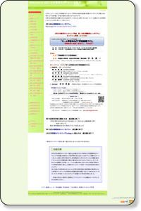 Welcome to JSEC    日本教育カウンセリング学会