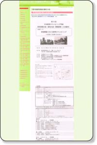第16回研究発表(愛知)大会のご案内 - Welcome to JSEC    日本教育カウンセリング学会