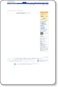 三田教育研究所GSM学習指導 資料請求(東京都江東区) - 学習塾ガイド