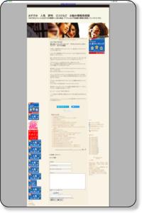恵比寿メンタルカウンセリング アダルトチルドレンカウンセリング おすすめ情報: おすすめ 人気 評判 口コミなど お勧め情報発信館