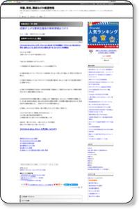 長野幸子のタロット占い講座: 受験、資格、講座などの厳選情報