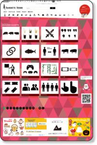 http://kage-design.com/