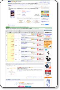 価格.com - 趣味 東京ディズニーランド さよなら ディズニー・ファンティリュージョン![VWDS-5108][DVD] 価格比較