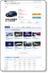 価格.com フォルクスワーゲン ポロ