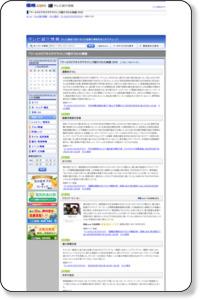 価格.com - 「ワールドビジネスサテライト」で紹介された映画・DVD | テレビ紹介情報