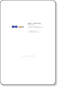 価格.com - 「TOKIOカケル」2013年5月29日(水)放送内容 | テレビ紹介情報