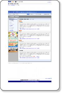 価格.com - 「内海果樹園」に関連する情報 | テレビ紹介情報