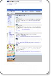 価格.com - 「小林星蘭」に関連するイベント情報 | テレビ紹介情報