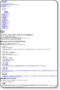 紙袋は「紙袋.com」にお任せ