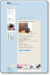 レディースシェービング:髪空間:So-netブログ