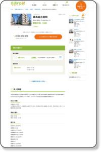 ≪練馬総合病院≫ 看護師求人・募集情報【外来】@東京都練馬区