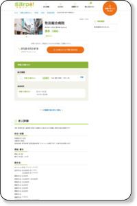 ≪牧田総合病院≫ 看護師求人・募集【透析】@東京都大田区|看護roo!転職サポート