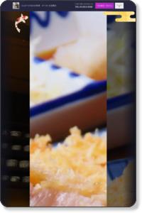 菩提樹水道橋店|牛肉ハンバーグとステーキのレストラン店