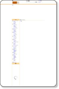 亀有駅 [JR常磐線]:駅ごのみ >ショッピング>駅なか 葛飾区情報サイト 紹介