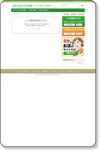 滋賀県の心理カウンセリングサイトマップ | 心理カウンセリング相談求人.COM