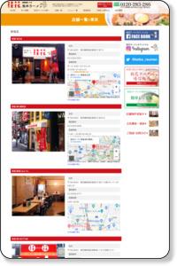 店舗一覧>東京|桂花ラーメンの想い|桂花ラーメン|東京で革命を起こした本場熊本ラーメン