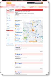 宮原駅|お店を探す|まいぷれ[さいたま市北区]