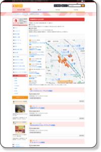 田端駅|お店を探す|まいぷれ[北区]