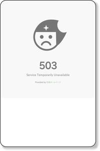 岡山県岡山市のミュゼ岡山駅前店での予約と口コミ評判について