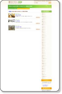 東京都・世田谷区の着付けが出来るサロン(美容室・美容院):着付けサロン[NAVI]