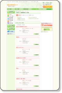 アミューズメント カテゴリー検索 | 国分寺市・街ガイド 東京都国分寺市の地域情報サイト