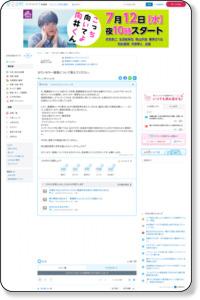 カウンセラー資格について教えてください。 : キャリア・職場 : 発言小町 : 大手小町 : YOMIURI ONLINE(読売新聞)