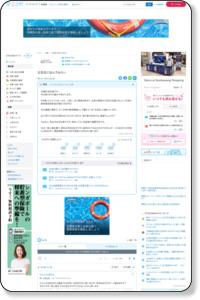 文京区に住んでみたい : 生活・身近な話題 : 発言小町 : 大手小町 : YOMIURI ONLINE(読売新聞)