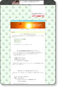 江東区ふれあいセンター(老人福祉センター)