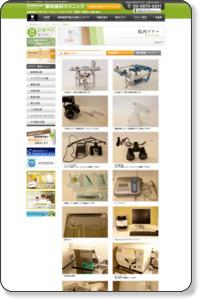 院内ツアー 医療機器 | 江東区・西大島の歯医者 栗林歯科クリニック
