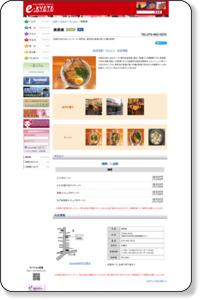 京都観光ポータルサイト - e京都ねっと | グルメ ラーメン | 楽楽楽
