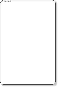 岡山の占い師一覧 | 街の占い師情報 ラナイカナイ
