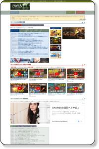 http://lineagelink.info/