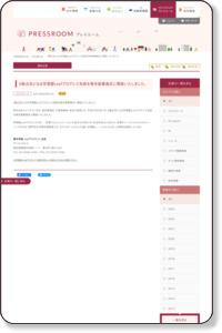 6拠点目となる学習塾Leafプログレス池袋を東京都豊島区に開設いたしました。 | プレスルーム | 株式会社LITALICO
